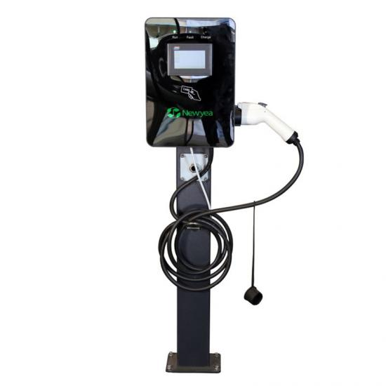 7kw Car Charger